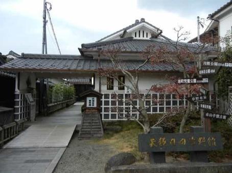 Hitatenryo shiryokan 1528092796
