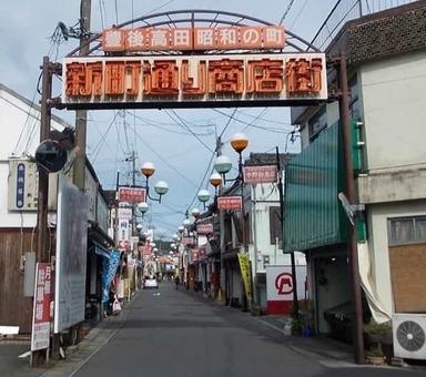 Showa no machi 09 1528093191