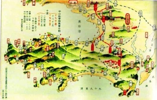 Nakayama kankochizu 1528093361