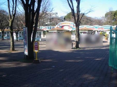 Toshimaen entrance 1528088601