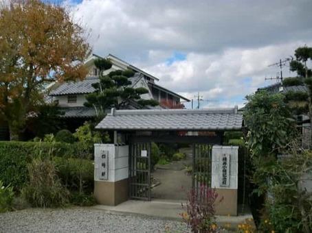 Yokoi shonan memorial hal ef bd 8c6 1528093623