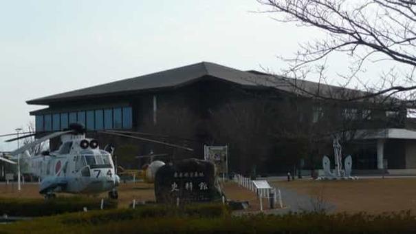鹿屋航空基地史料館