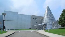 Ehime General Science Museum
