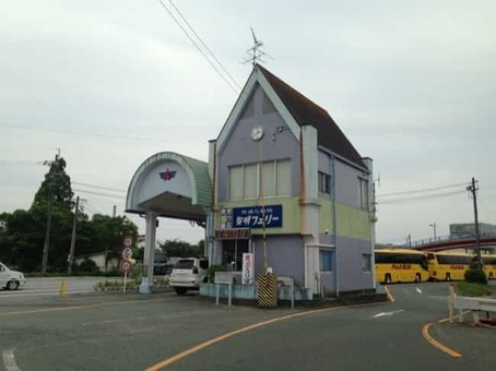 Ticket office of ariake ferry in nagasu port 1528094014