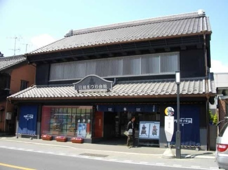 Kawagoe festival museum 1528094073