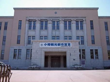 Otaru city hall 1528094237