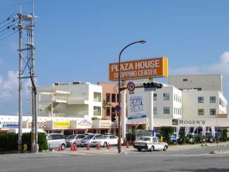 Plaza house shopping center 1528096082