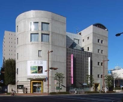 Takasaki museum of art 1528096143