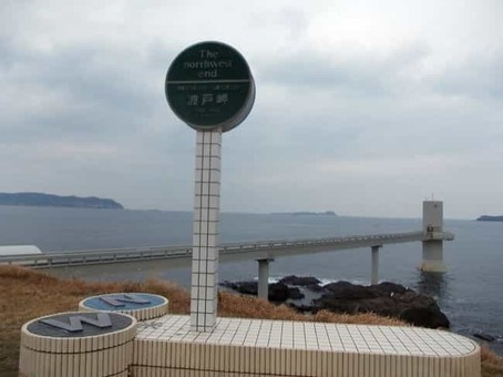 Cape hado   monument of the northwest end of japan and an observatory on the sea 1528096210