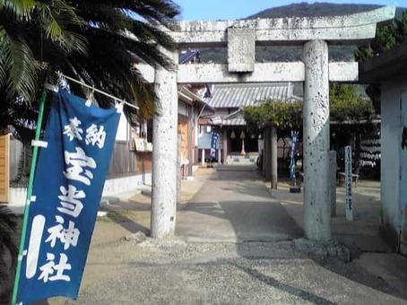 Houtou shrine 2c saga 2c japan 1528096317