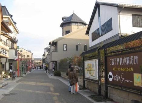 Hikone yonbancho 1 1528096471