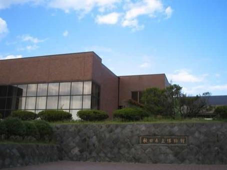 Akita prefectural museum 2006 1528096813