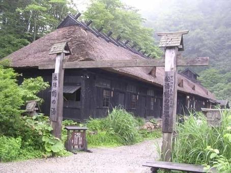 Tsurunoyu hotspring in akita pref japan 001 1528096816