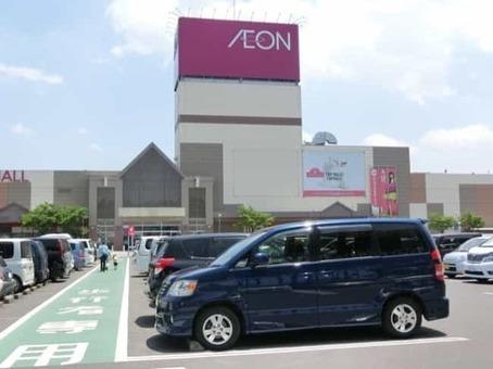 Aeon mall oyama 1528096969