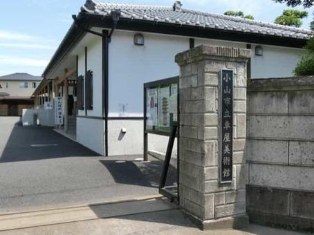 Kurumaya museum of art 1528096979