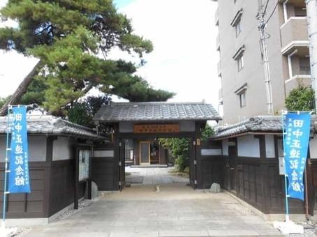 Ashio copper mine pollution incident shozo tanaka museum 20150628 1528097002