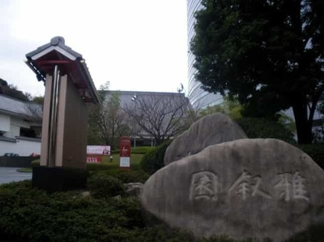 Meguro gajyoen entrance 1528097099