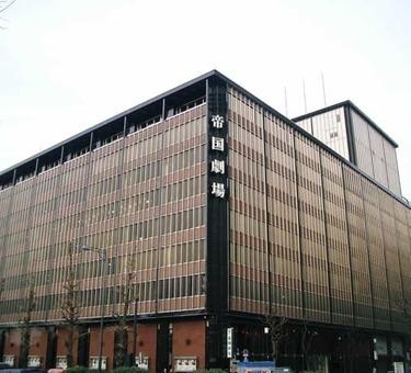 Imperial garden theater 2c tokyo 1528097111