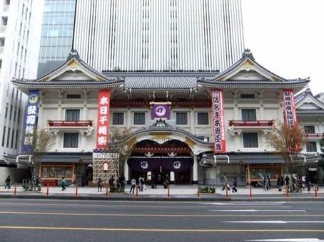 Kabuki za theatre 2013 1125 1528097113