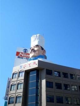 Kappabashi landmark 1528097142