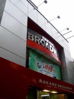Nakano broadway entrance 1528097145