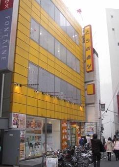 Toranoana ikebukuro 20101126 1528097147