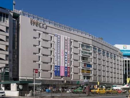 渋谷ツアー