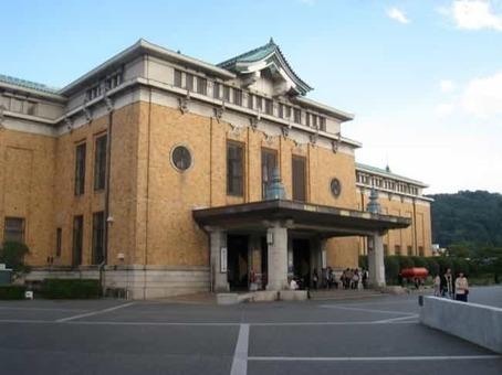 Kyoto municipal museum of art   img 5719 1528097926