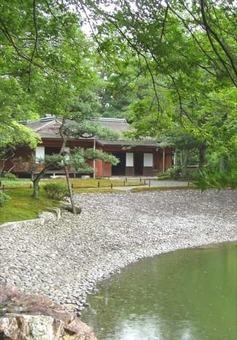 Sento imperial palace   seika tei with beach 1528097961