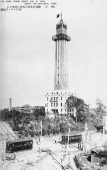 Kobe tower 1528098225