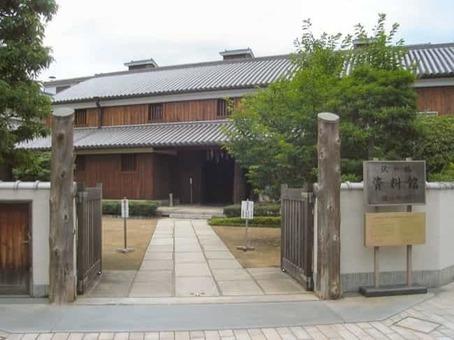 Sawanotsuru sakemuseum 1528098227