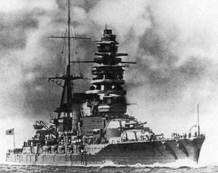 Japanese battleship mutsu 1528098391