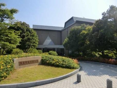 Shunan city museum of art and history 1528098396