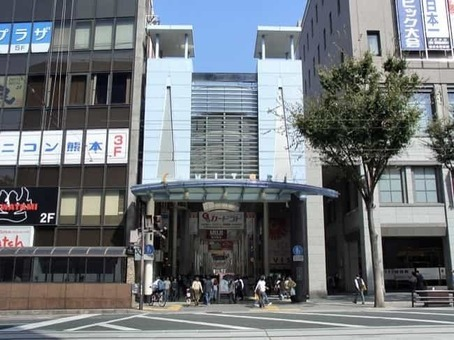 Kamitoori shop street 1 1528082199