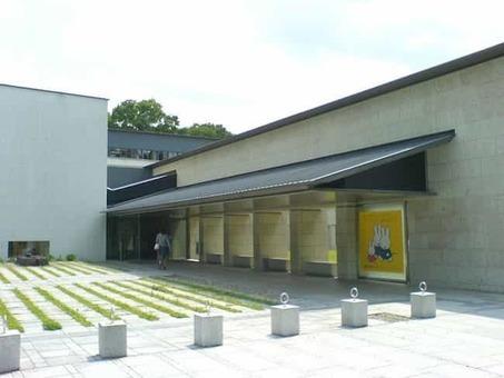 Utsunomiya museum 1528089020