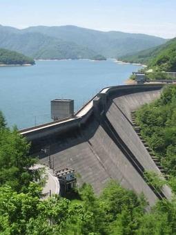 Arimine dam survey 1528089396