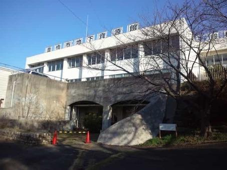 Toyohashi shi chikashigen kan 1528089438