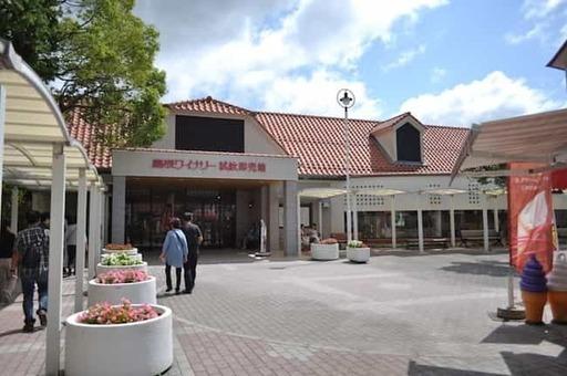 Shimane winery1 1528088124