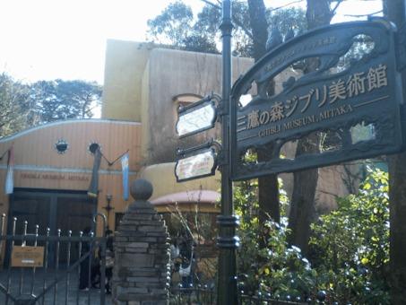 Ghibli museum 1528087983