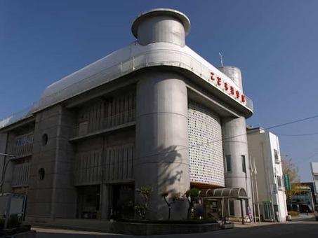 Wakayama city childrens museum02bs3200 1528089687