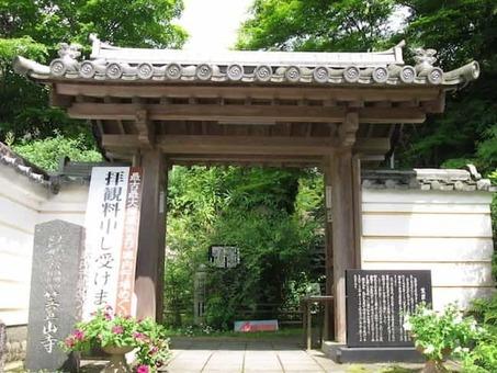 Sanmon of kasagidera 1528089699