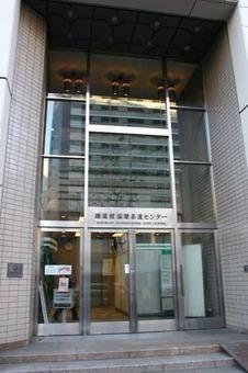 Kodokan