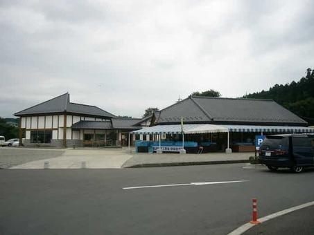 Michinoeki tosando iono 1528089925