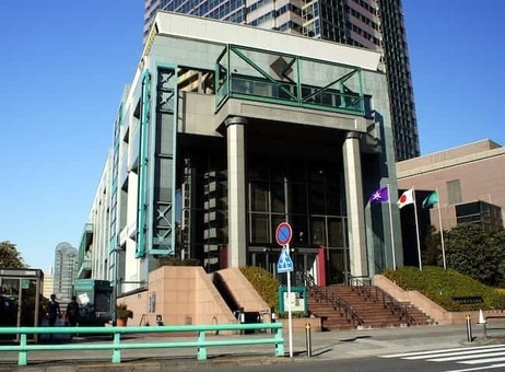 Tokyo metropolitan museum of photography entrance 2011 january 1528089971
