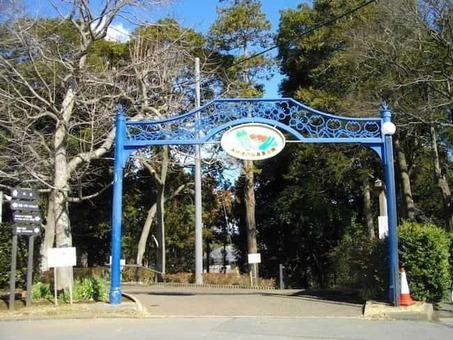 Akebonoyama agricultural park 1528090119