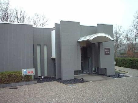 Natsuhaiji museum 1528090254