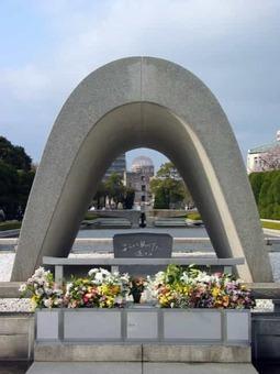 Cenotaph hiroshima 1528090278