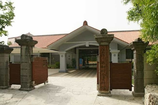 Himeyuri peace museum02n3104 1528088216