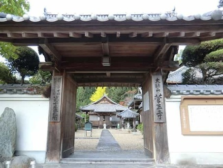 Sugyou ji 1528090358