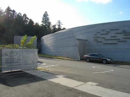 Ichihara lakeside museum 1528090398